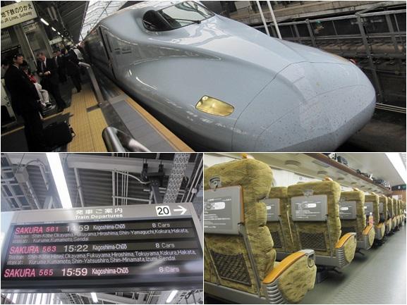 Hakata Shinkansen
