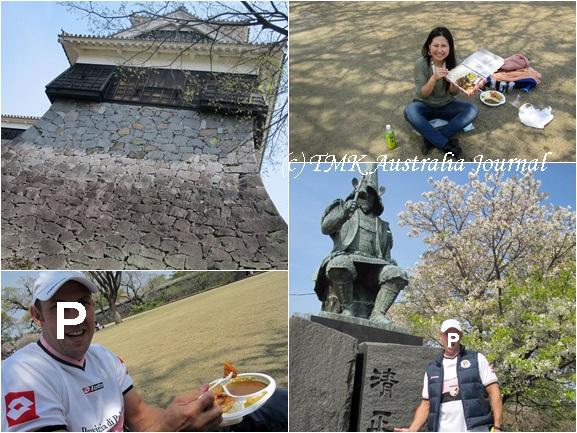 Kumamoto castle iroiro