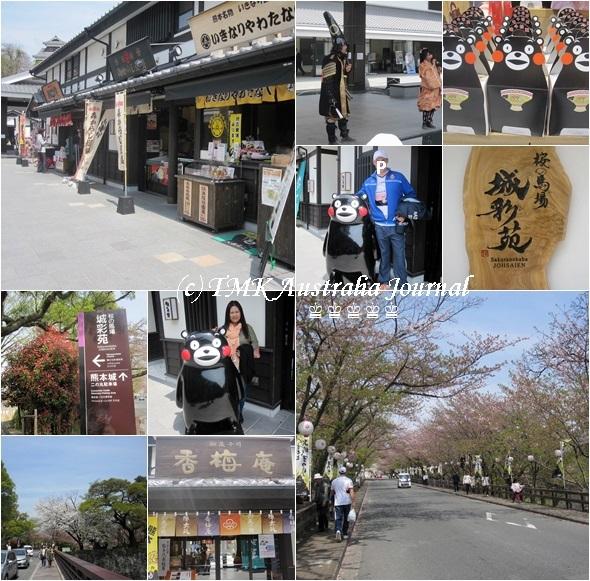Kumamoto josaien