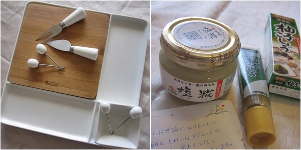 Gifts from Ayami