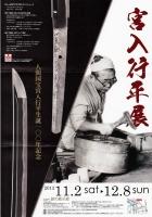 yukihira-ten.jpg
