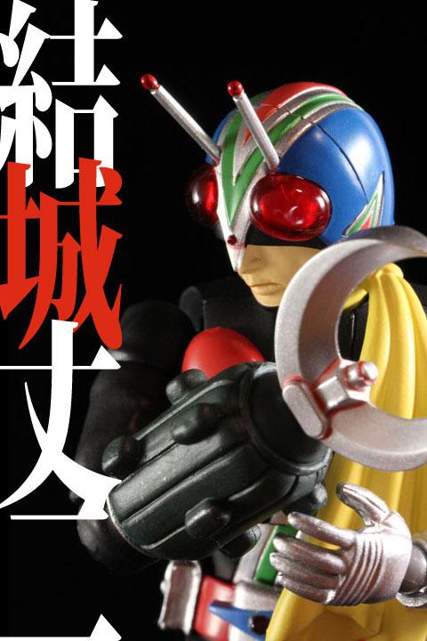 shf-riderman_title.jpg