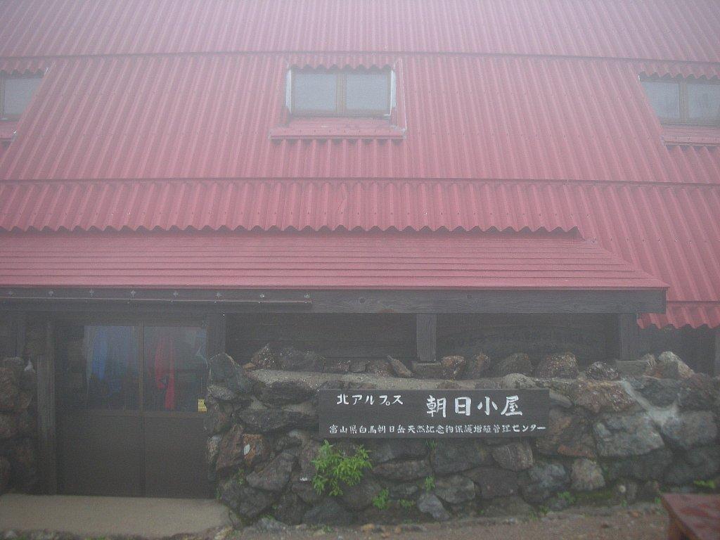 アヤメ平・黒岩平001