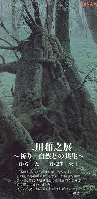 20130822.jpg