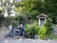 kirisawa1.jpg
