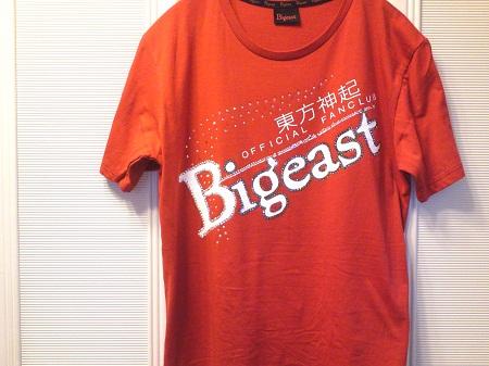 bigit_kansei.jpg