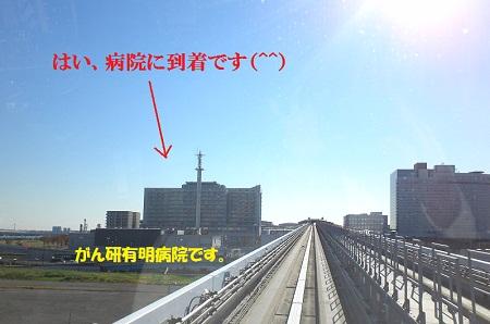 yuri006.jpg