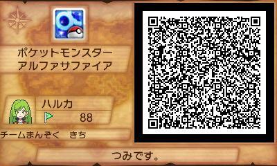 HNI_0004_JPG.jpg