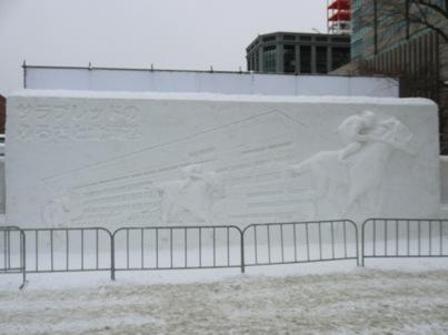 第65回さっぽろ雪まつり 1
