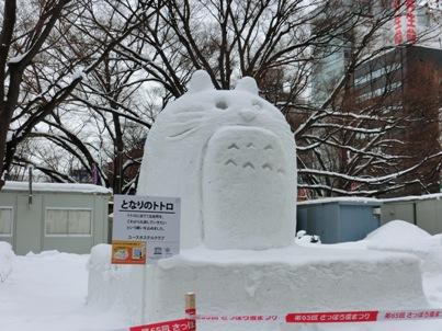 第65回さっぽろ雪まつり 6