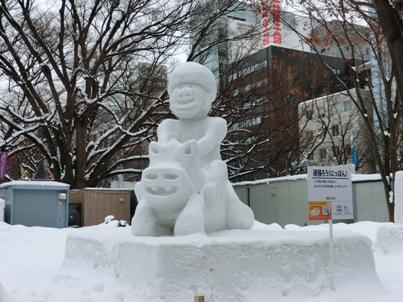 第65回さっぽろ雪まつり 7