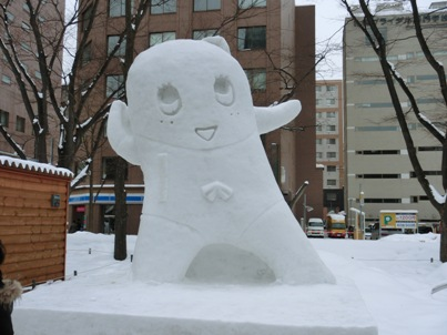 第65回さっぽろ雪まつり 11