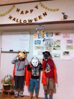 HalloweenFront.jpg