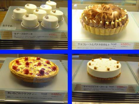 富士市のキャトルエピスの生チーズケーキとチョコとバナナのタルトと木いちごのクラフティーとキャトルエピスのチーズケーキをデジカメ撮影して1枚画像に編集した画像