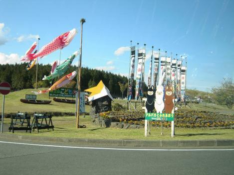 静岡道戻りつつに富士山こどもの国風になびかれ鯉のぼり子供ができたらいつかは来たいと
