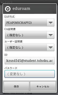 edu3.png