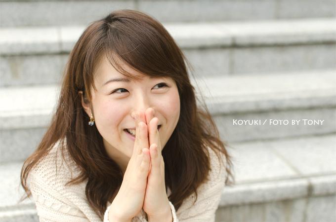 koyuki_1.jpg
