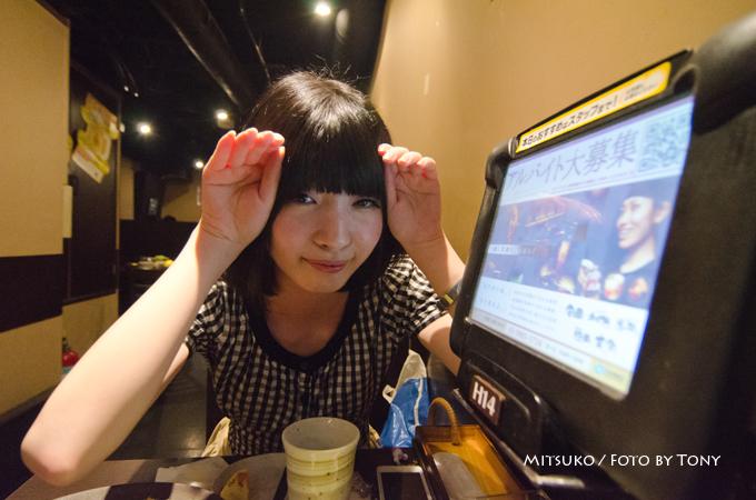 mitsuko_1.jpg