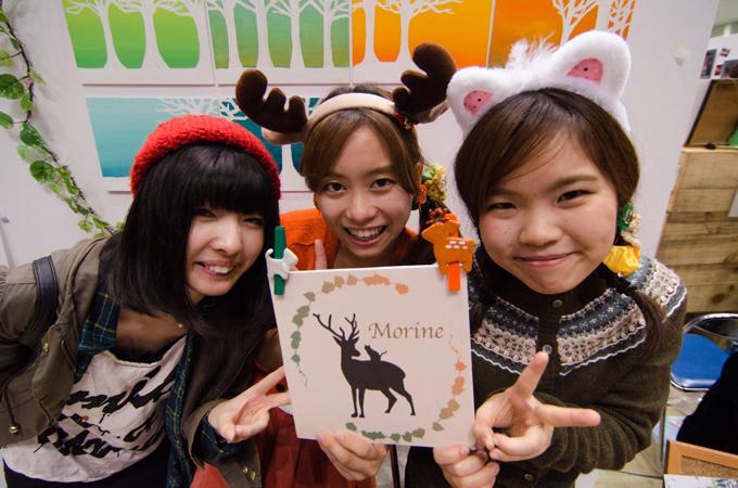 mitsuko_11_1.jpg