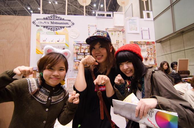mitsuko_11_2.jpg