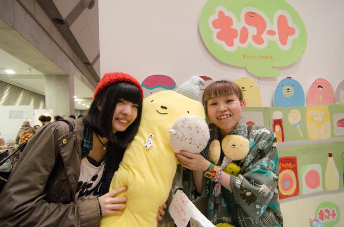 mitsuko_11_4.jpg