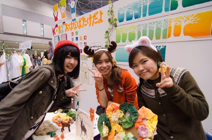 mitsuko_11_7.jpg
