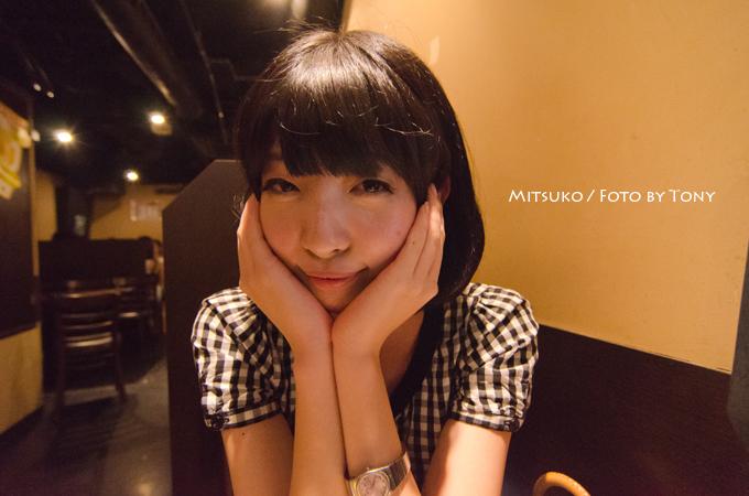 mitsuko_2.jpg