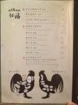 日本語あり
