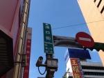 重慶南路x漢口街交差点