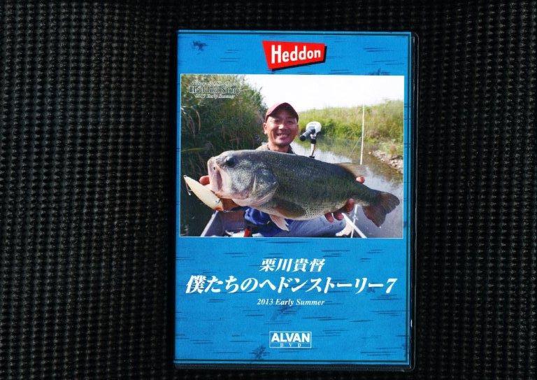 ジャケット栗川へドン7-3_0003