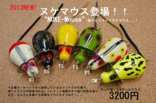 2013419hitori2.jpg