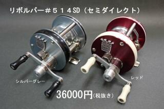 2013606hitori_1.jpg