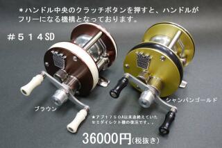 2013606hitori_2.jpg