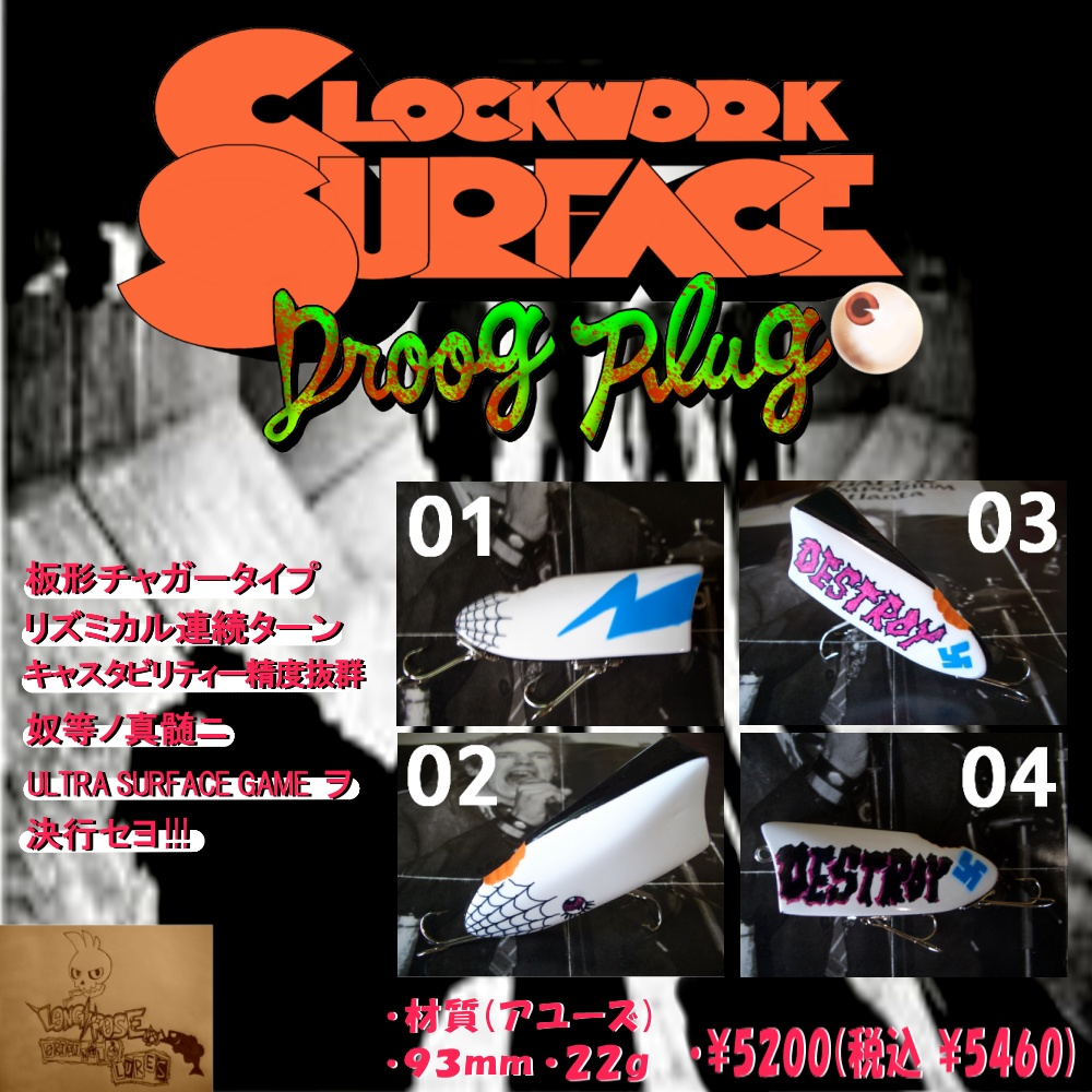 clockworksurface.jpg