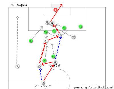 2013-11-3_3.jpg