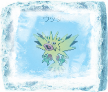 iceicon1.png