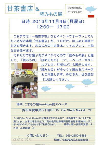 2013_11_4.jpg