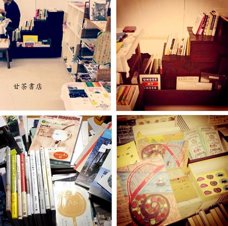 2013_11_4_9.jpg