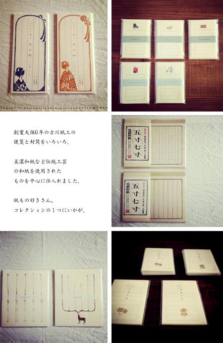 2013_9_14.jpg