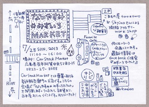 blog1_20130704221959.jpg