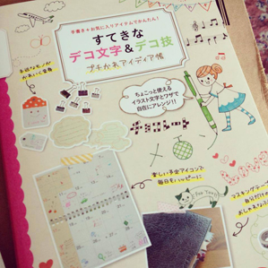 tago_hon2.jpg