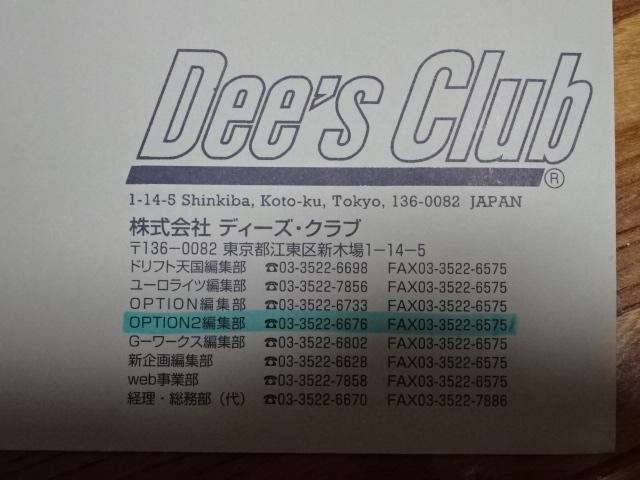 ADSC00009.jpg