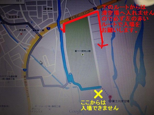 ADSC00052c.jpg