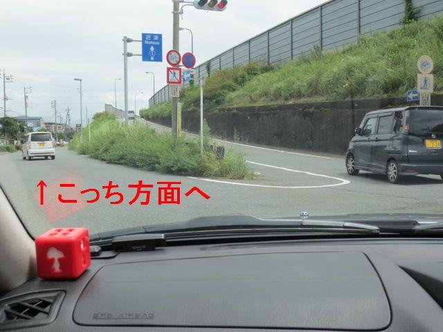 okkooh2307a.jpg