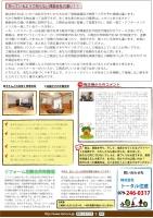 event20141018u_01.jpg