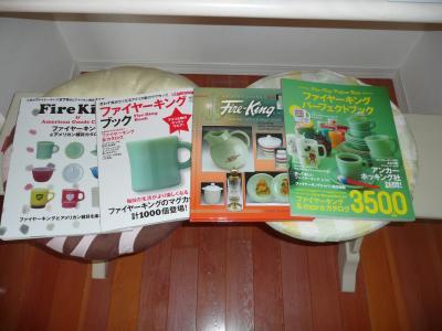 P1050196_convert_20131014110130.jpg