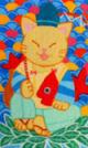 恵比寿猫 - コピー