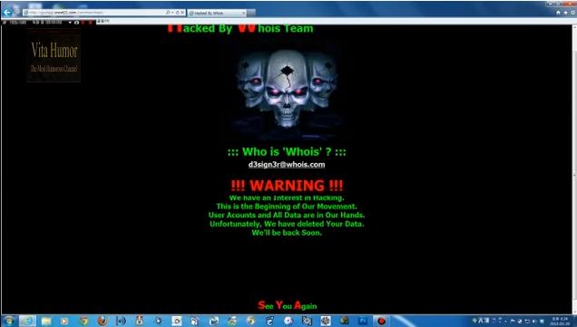 ハッキングされサイト