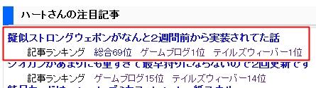 627記事更新