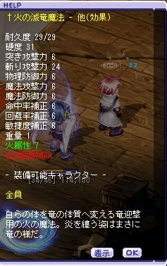 TWCI_2013_5_12_16_27_50-crop.jpg